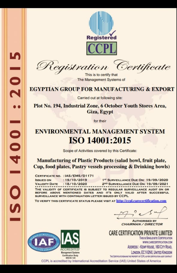 We always strive to be the best so our company has obtained several quality certificates