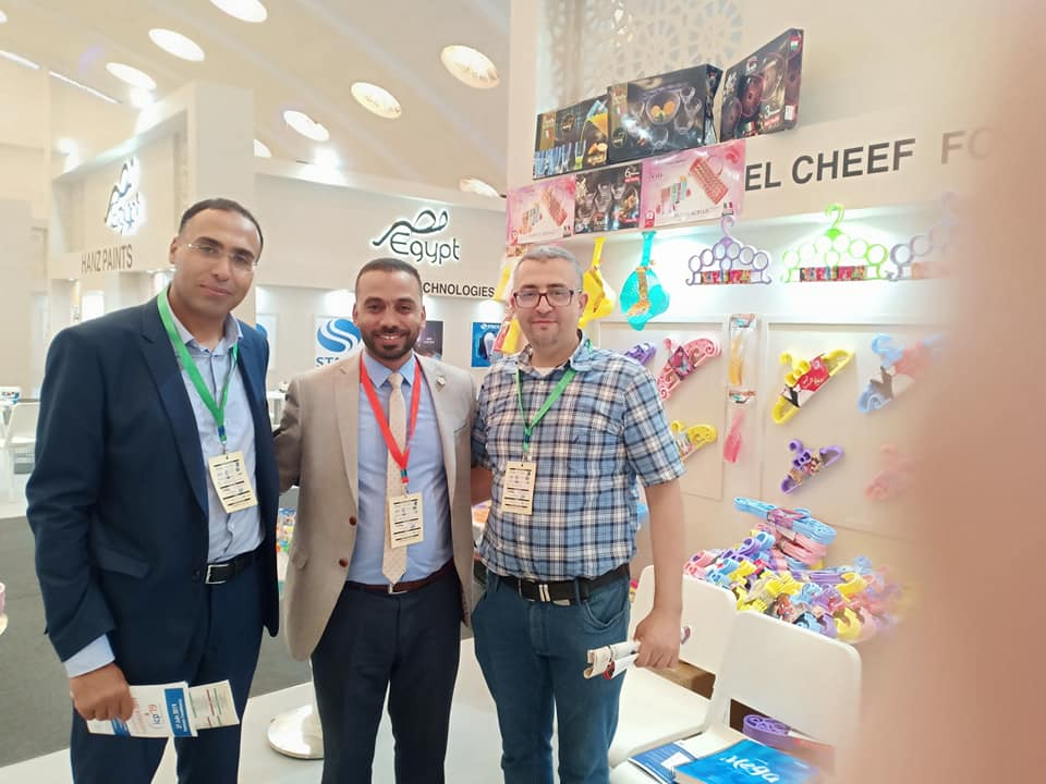 The events of the Plast Expo Casablanca, held in the State of Morocco