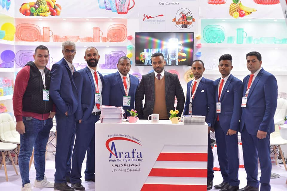 Events of the seventeenth Middle East and Africa Exhibition for Plastic Industries Plastex 2020